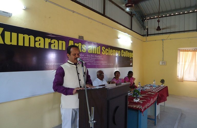 Tamil Department Conference - 1